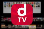 dTV】無料お試しを登録から解約まで徹底解説、注意点や魅力・弱点も紹介