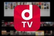 「dTV」のメリット・デメリットは?月500円で12万本超え、圧倒的コスパ