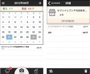 「ドクターウォレット」は、レシートを撮って送るだけで家計簿が完成するアプリ #Android #iPhone