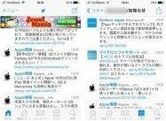 「Echofon for Twitter」は、分かりやすい操作性で万人にオススメのTwitterクライアント