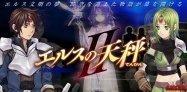 ゲーム「エルスの天秤Ⅱ」本格派のファンタジーRPG #Android
