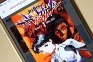 「新世紀エヴァンゲリオン」のコミック全巻が700円、KindleとGoogle Playでセール実施中
