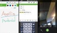 Android版「Evernote」が手書き入力に対応──手書きとテキスト・写真・ファイルなどを同じノートに保存も