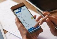 東海道・山陽新幹線の予約ができる公式「EX予約アプリ」がリリース