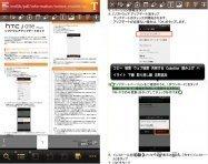 「ezPDF Reader」がセール価格の99円で販売中、本のページをめくる感覚のPDFビューアー #Android