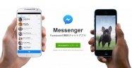「Facebook Messenger」に無料通話やグループチャット機能、スタンプも拡充されて本格化