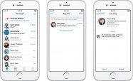 Facebookメッセンジャー、友達以外にもメッセージを送れる新機能を追加
