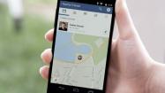Facebook、友だちの居場所がリアルタイムで分かる新機能「Nearby Friends」を開始