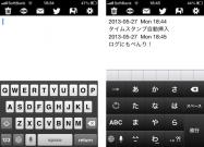 とにかく早く、シンプルにメモするなら「Fast Memo」が使える #iPhone