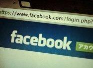 すでにFacebookは死んでいる、少なくとも若者たちにとっては:EU調査