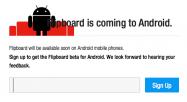 Flipboard、Android向けアプリのベータ版提供を開始