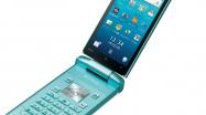 シャープ、折りたたみ式Android搭載ガラケー発売へ KDDIから1月下旬にも