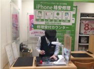 iPhone修理で「バッテリー交換半額」「画面割れ学割」のキャンペーン、全国のゲオで