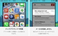 iOS版「Gmail」アプリがアップデート、バックグラウンド更新や簡略ログインなどに対応