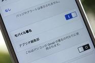 Gmailアプリで署名機能を設定する方法(iPhone/Android)