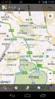 「Googleマップ」のアプリがアップデート、片手スライド操作で地図の拡大・縮小が可能に