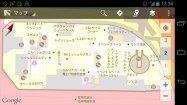 「インドア Googleマップ」が関西エリアの商業施設や交通機関などにも拡大