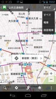 「Googleマップ」がアップデート、交通機関の時刻表の表示が可能に