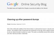 Google、約10万アカウントのパスワードをリセット 500万件の情報流出に対応