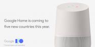 グーグル製スマートスピーカー「Google Home」が日本で年内発売