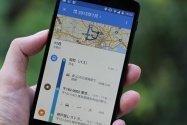 Googleマップで自分の移動履歴を経路・地図で日別に全表示する新機能