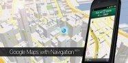 「Googleマップ」のアプリがアップデート、インドアマップで徒歩経路の利用が可能に