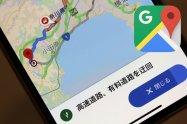 Googleマップ「ナビ」で高速道路を使わない(一般道利用)ルートを検索する方法