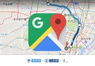 Googleマップの乗換案内(電車/バスのルート検索)を使いこなす方法──路線図や時刻表の閲覧、様々なオプション検索など