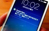 PCで行き先を探してiPhoneにワンクリ転送、「Googleマップ」が位置情報送信に対応