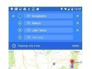 Googleマップ、複数の経由地を追加したルート検索が可能に