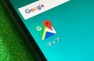 Googleマップの新たなリスト作成機能が便利、スター付け以外の方法で場所を保存・整理・表示できる