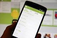 Androidゲームが探しやすくなる! Google Playのゲームカテゴリが8種類から19種類に細分化へ
