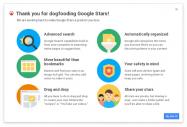 早く使ってみたい、Googleがテスト中の新ブックマークサービス「Google Stars」
