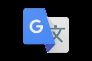 海外旅行に必携、「Google翻訳」アプリの使い方──音声から画像、手書き、リアルタイムのカメラ翻訳まで