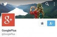 Google+、4年ぶりにTwitterで息を吹き返す 「G+の愛を広げるため」