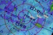 降水状況・予報を気にするなら必須の「高解像度降水ナウキャスト」をチェックできるAndroidアプリ「豪雨レーダー」がリリース 日本気象協会