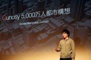 """Gunosy、ニュースアプリから""""情報ポータル""""へ マンガボックスやradiko.jpなど14サービスと連携"""