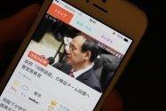 Gunosyが大幅アップデートでほぼ別アプリに──ネット上では「見た目も中身もSmartNewsみたい」との声も