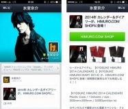 氷室京介のLINE公式アカウントが登場、ファンなら迷わず友だちに追加しよう