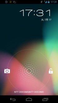 アプリ「Holo Locker」Jelly Beanスタイルのロック画面が使える #Android