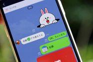 LINEで友達のアカウントを別の友達に教える、友達紹介の方法 IDが使えない時に便利【iPhone/Android】