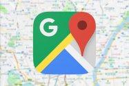 Googleマップ「ナビ」機能の使い方──基本操作から高速道路を回避する方法、経由地の追加など