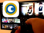 Paravi をテレビで見る方法 【Chromecast/Fire TV】