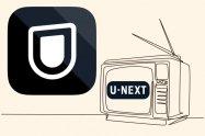 U-NEXT(ユーネクスト)をテレビで見る方法まとめ