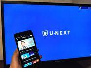 U-NEXT(ユーネクスト)をテレビで見る方法【Chromecast/Fire TV Stick】