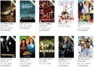 Huluで映画やドラマがどこでも見放題