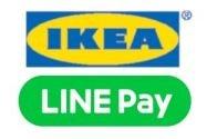 イケア、LINE Payの支払いに対応 10%オフのクーポンも100万人限定で配布