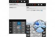 どっちを選ぶ? 文字入力アプリ比較:Google日本語入力 vs ATOK(Android)