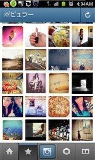 写真共有アプリ「Instagram」のAndroid版がリリース