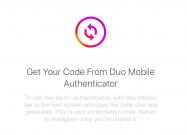 【インスタグラム】電話番号(SMS)のいらない2段階認証を導入、認証アプリに対応